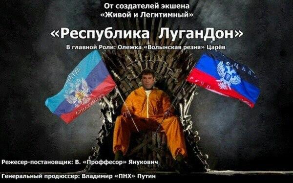 Запад должен увеличивать цену, которую платит Россия за свою политику, - замгенсека НАТО - Цензор.НЕТ 5064