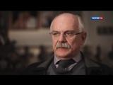 Президент . Фильм Владимира Соловьева