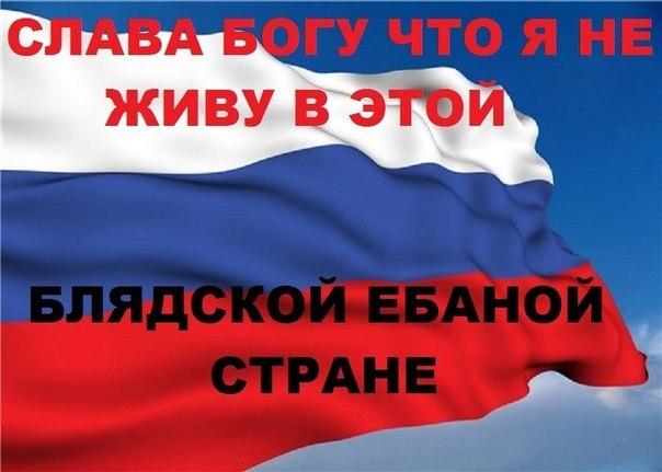 """У стран-инициаторов трибунала по MH17 есть план """"Б"""" на случай, если РФ наложит вето в СБ ООН, - МИД - Цензор.НЕТ 5160"""