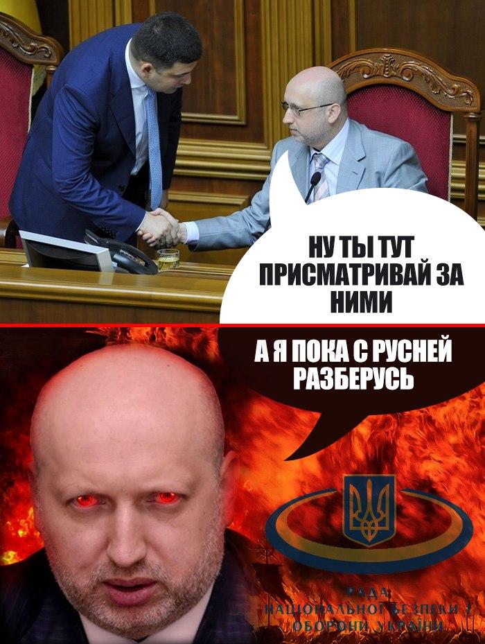 Украинские военные в зоне АТО уверенно удерживают свои рубежи, - Турчинов - Цензор.НЕТ 4202
