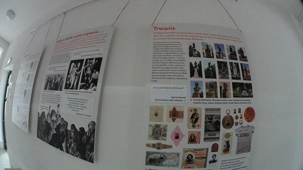 Фотофакт: в польских школах Гродненщины  стартовала 24-я литературная олимпиада им. Адама Мицкевича