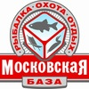 """Охота и рыбалка в Дельте Волги, Базы """"Московская"""