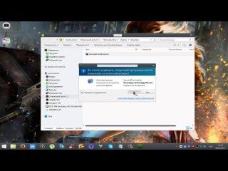 SecureAPlus Freemium - дополнительный помощник к основной защите компьютера