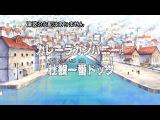 One Piece/Ван-Пис 232 серия (РУсская озвучка)