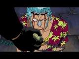 One Piece/Ван-Пис 251 серия (РУсская озвучка)