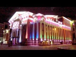 Музыкальный театр имени И М Яушева в Саранске лазерное шоу на фасаде здания