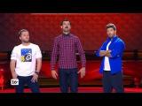 Премьера! Comedy Club в Сочи - Шоу «Танцы»