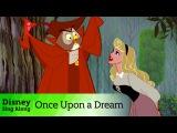 Sleeping Beauty Once Upon A Dream Lyric Video Disney Sing Along
