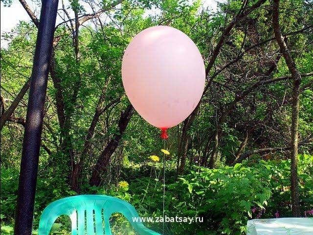 Надуваем шарик водородом (How to inflate a balloon with hydrogen)