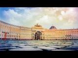 Санкт-Петербург - Интересные факты