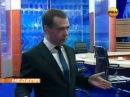 Дмитрий Медведев о пришельцах. РЕН-ТВ