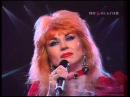 Маша Распутина Живи страна Музыкальный марафон 1994