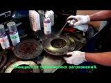 Применение смазки FK-80 и очистителя ZE-EK при обслуживании автомобиля на СТО