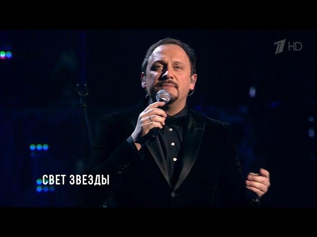 Стас Михайлов Свет звезды Сольный концерт Джокер HD