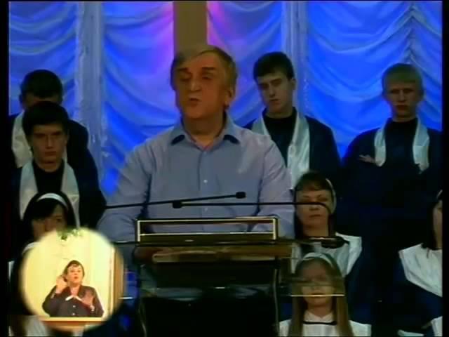 Виктор Куриленко Смотри не лишился ли ты благодати Божьей