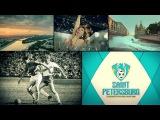 UEFA 2020,Санкт-Петербург(режиссёр Евгений Лаврентьев,композитор Влад Жуков)