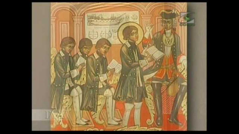 Феодор Ушаков, святой праведный воин