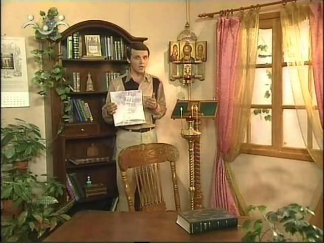 Рассказы о святых Святитель Тихон Задонский ТК Радость моя 2009 08 26