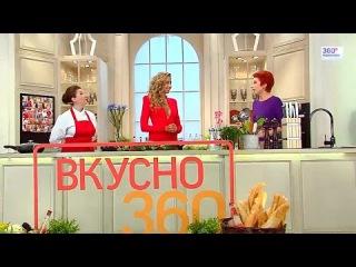 Кристина Колганова в программе Вкусно 360