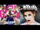 Lady Gaga & Marina and the Diamonds - Sexxx Dreams vs Sex Yeah (mashup)