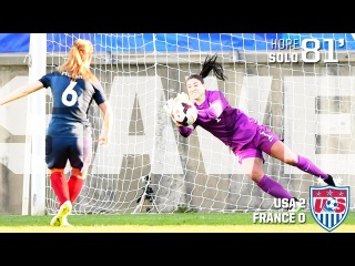 WNT vs. France: Hope Solo Save - March 11, 2015