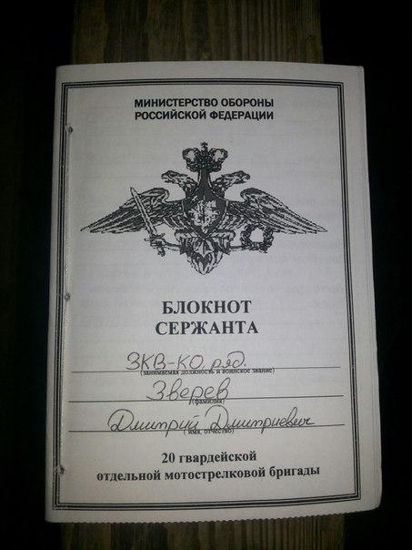 Террористы начали артобстрел Авдеевки, - МВД - Цензор.НЕТ 4849
