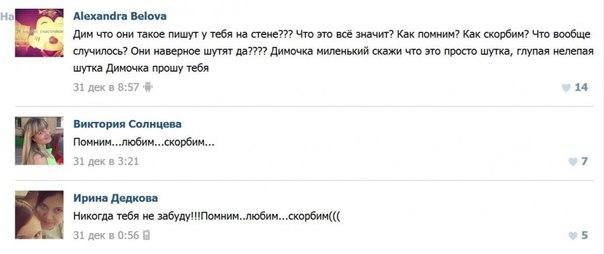 Террористы начали артобстрел Авдеевки, - МВД - Цензор.НЕТ 9201