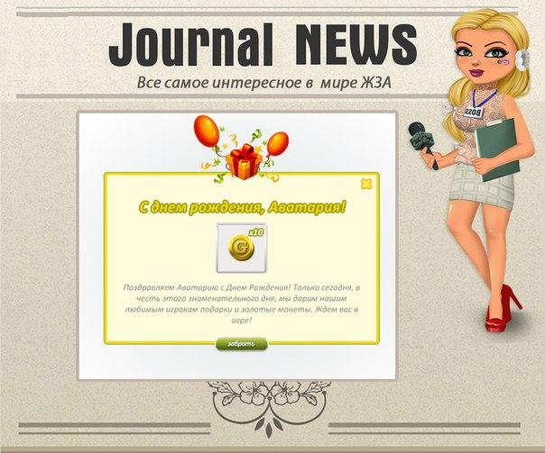 Ответы Mail Ru: где в аватарии можно купить аквариум
