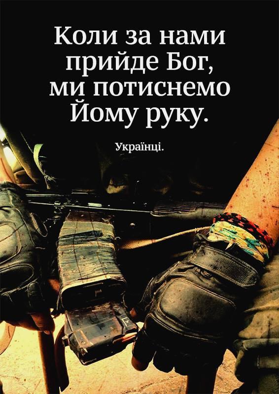 США выделят Украине 120 млн долларов на обучение и оснащение армии, - Пайетт - Цензор.НЕТ 9948
