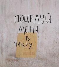 Люся Тарасова