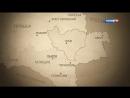2015 05 Волынь 43 Геноцид во Славу Украине Документальный фильм