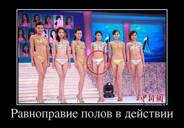 девочки голые картинки пезды: