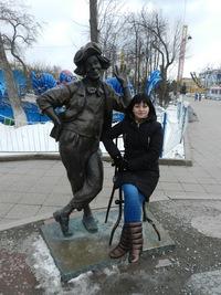 Мария Горбаченко