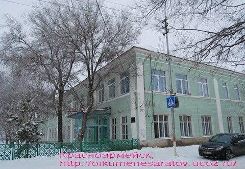 Здание Красноармейского детского дома № 1