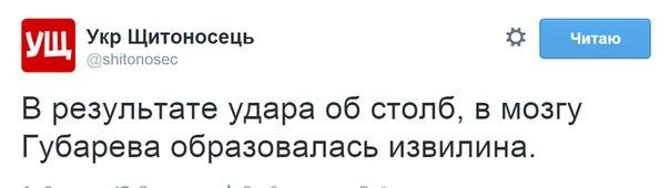 """""""Русский мир"""" Путина - это симбиоз крепостничества, угрозы атомной бомбой и ненависти к США, - историк - Цензор.НЕТ 9038"""