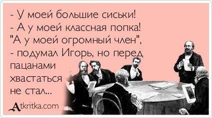 http://cs623427.vk.me/v623427456/24114/k-fwAEzaLsA.jpg