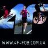 4F: лучшие предложения спортивной одежды