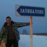 Сергей Запивалов