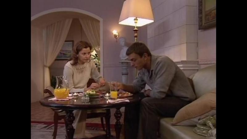 Плата за любовь 6 серия