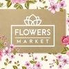 FlowersMarketSPB