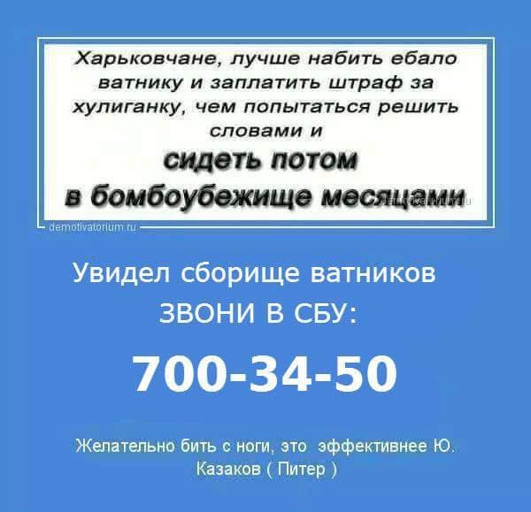 Харьковская ОГА рассматривает вопрос об отмене всех массовых мероприятий в регионе, - Райнин - Цензор.НЕТ 4791