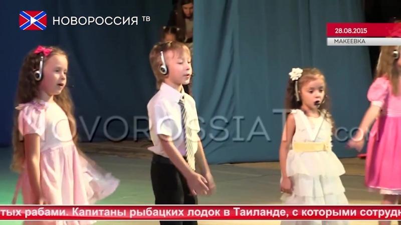 Кусочек ГЛАСа на НовороссияТВ