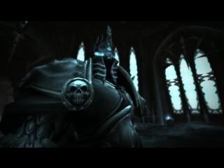 Игровой видеоролик «Падение Короля-лича» HD RUS