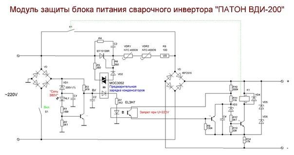 Сварочный аппарат протон схема