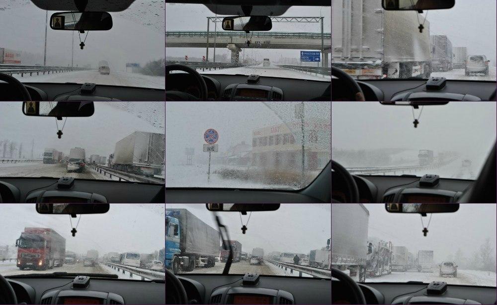 обстановка на трассе М4 Дон Ростовская область 30.11.2014