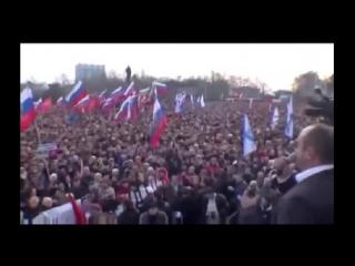 Возрождение Руси. Восстание народа в Сербии, Молдавии, Приднестровье, на Украине и в Крыму