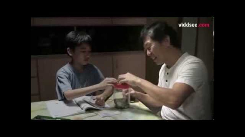 Gift - A very touching video. About Father and son.