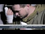 28 мая 2015 Бійці 7 го батальйону Правий Сектор взяли у полон бойовика