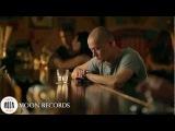 Бумбокс - За буйки (Full HD)