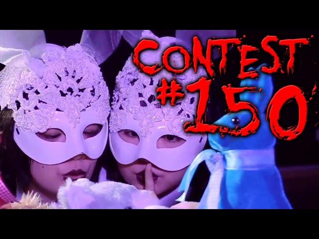 Video Contest 150 One Promise Dir